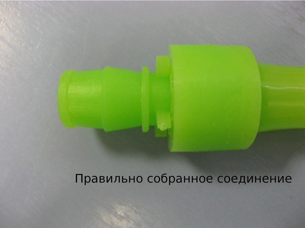 Муфта БИР ПЕКС Оптима соединительная 20 (2.0) x 20 (2.0)